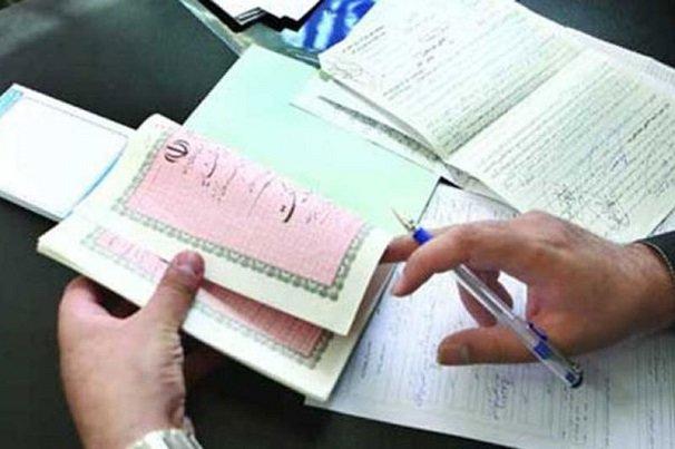 تبعات استفاده از سند دست نویس را بدانید